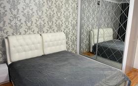 3-комнатная квартира, 84 м², 3/9 этаж, Кюйши Дины — Жанайдара Жирентаева за 31.5 млн 〒 в Нур-Султане (Астана), Алматы р-н