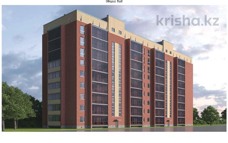 2-комнатная квартира, 73.12 м², 5/9 этаж, 8 микрорайон за ~ 17.5 млн 〒 в Костанае