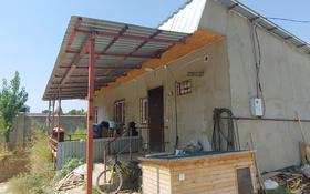 3-комнатный дом помесячно, 50 м², 6 сот., Даркенбаева 7 за 150 000 〒 в Бесагаш (Дзержинское)