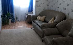 2-комнатная квартира, 57.6 м², 7/9 этаж посуточно, 4-й мкр 40 за 7 000 〒 в Актау, 4-й мкр