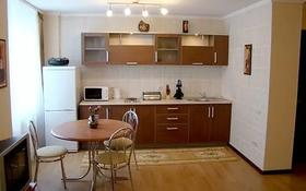 3-комнатная квартира, 100 м², 20/21 этаж посуточно, Ньютона 19 — проспект Достык за 20 000 〒 в Алматы
