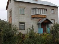 4-комнатный дом, 230 м², 8 сот.