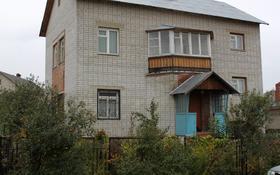 4-комнатный дом, 230 м², 8 сот., Плахуты 6 за 22 млн 〒 в Усть-Каменогорске