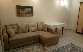 1-комнатная квартира, 35 м², 1/5 этаж помесячно, Ерубаева 50/2 за 120 000 〒 в Караганде, Казыбек би р-н