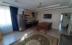 5-комнатный дом, 160 м², 7 сот., Шокая 141 за 24.5 млн 〒 в Алматы, Медеуский р-н