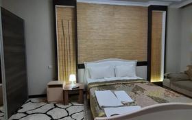 1-комнатная квартира, 50 м², 5/10 этаж посуточно, Сыганак 3 за 10 000 〒 в Нур-Султане (Астана)