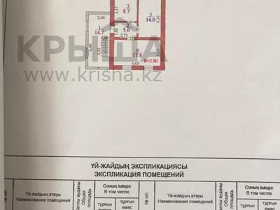 Дача с участком в 3 сот., Райымбека 119 за 11.9 млн 〒 в Каскелене — фото 11
