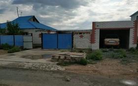 4-комнатный дом, 200 м², 10 сот., Жулдыз-1 40 за 19 млн 〒 в Аксае