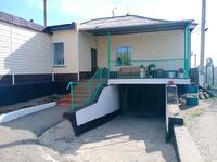 4-комнатный дом, 140 м², 15 сот., Достык за 17 млн 〒 в Павлодарской обл.
