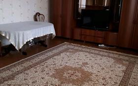 4-комнатная квартира, 90 м², 2/5 этаж, Сырдарья 4 за 22 млн 〒 в