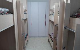 4 комнаты, 170 м², Сауран 2 — Достык за 25 000 〒 в Нур-Султане (Астана), Есильский р-н