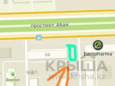 Участок 3 сотки, Абая — Ауэзова за 59 млн 〒 в Алматы, Бостандыкский р-н