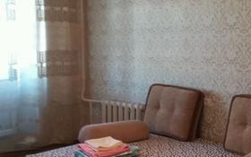 1-комнатная квартира, 56 м², 8/9 этаж посуточно, ул. Шакарима 15 — ул. Кабанбай батыра за 5 000 〒 в Семее