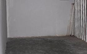 Склад бытовой , Розыбакиева — Малахова за 25 000 〒 в Алматы, Бостандыкский р-н