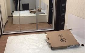 1-комнатная квартира, 47 м², 2/5 этаж, Момышулы 41/1 за 20 млн 〒 в Семее