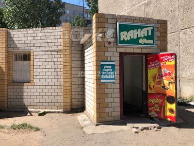 Магазин площадью 19 м², Естая 134/4 — Кутузова за 9.5 млн 〒 в Павлодаре — фото 2