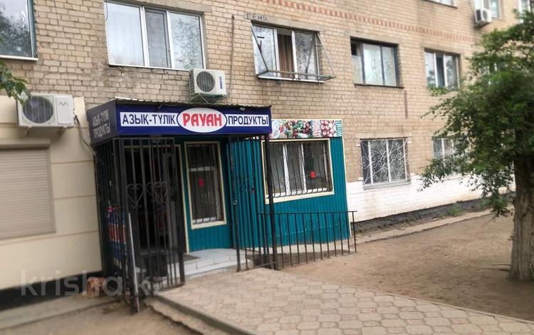 Магазин площадью 35.6 м², Маресьева 82 за 13 млн 〒 в Актобе