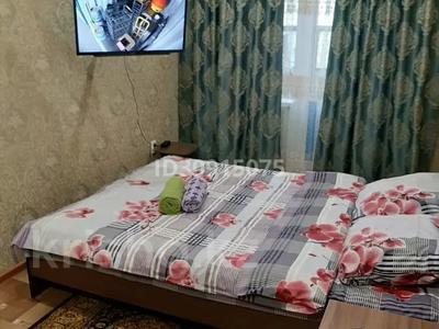 1-комнатная квартира, 33 м², 3/5 этаж посуточно, Бауыржан Момышулы (Строительная) 42 за 6 000 〒 в Экибастузе — фото 14