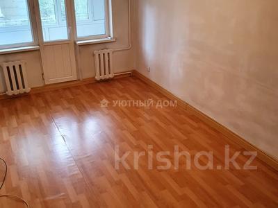 1-комнатная квартира, 30.4 м², 3/4 этаж, Ауэзова 64/4 — Курмангазы за 13.9 млн 〒 в Алматы, Алмалинский р-н — фото 3