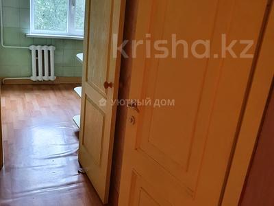 1-комнатная квартира, 30.4 м², 3/4 этаж, Ауэзова 64/4 — Курмангазы за 13.9 млн 〒 в Алматы, Алмалинский р-н — фото 4