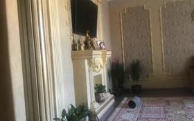 12-комнатный дом, 770 м², 7 сот., Маяковского — Абая за 150 млн 〒 в Таразе