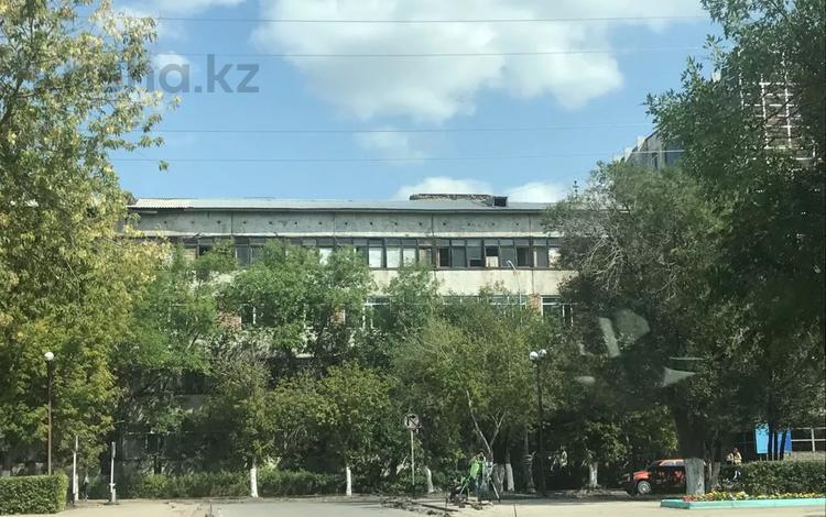 Помещение площадью 663 м², Толепова 12 — КУБУП за 66 млн 〒 в Караганде, Казыбек би р-н