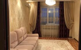 3-комнатная квартира, 84.3 м², 9/12 этаж, Авангард-4 8 за 22 млн 〒 в Атырау, Авангард-4