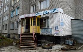 Магазин площадью 30 м², Бульвар Гагарина за 22 млн 〒 в Усть-Каменогорске