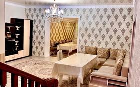 10-комнатный дом посуточно, 500 м², 12 сот., Толе би 399 за 75 000 〒 в Таразе