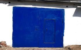 гараж за 315 000 〒 в Актобе