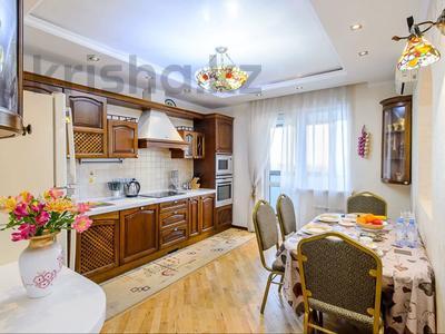 3-комнатная квартира, 100 м², 5/25 этаж, Каблукова 264 за 68 млн 〒 в Алматы, Бостандыкский р-н