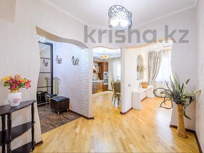3-комнатная квартира, 100 м², 5/25 этаж, Каблукова 264 за 68 млн 〒 в Алматы, Бостандыкский р-н — фото 15