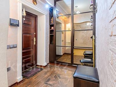 3-комнатная квартира, 100 м², 5/25 этаж, Каблукова 264 за 68 млн 〒 в Алматы, Бостандыкский р-н — фото 2