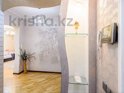 3-комнатная квартира, 100 м², 5/25 этаж, Каблукова 264 за 68 млн 〒 в Алматы, Бостандыкский р-н — фото 3