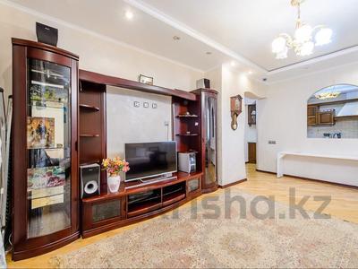 3-комнатная квартира, 100 м², 5/25 этаж, Каблукова 264 за 68 млн 〒 в Алматы, Бостандыкский р-н — фото 8