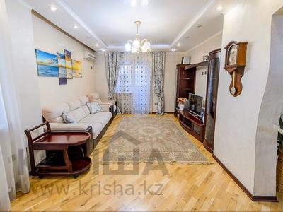 3-комнатная квартира, 100 м², 5/25 этаж, Каблукова 264 за 68 млн 〒 в Алматы, Бостандыкский р-н — фото 9