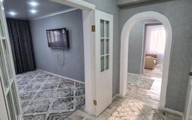 3-комнатная квартира, 65 м², 12/13 этаж, проспект Абая(Евразия) за 18.5 млн 〒 в Уральске