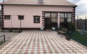 6-комнатный дом, 220 м², 200 сот., Балауса 64 за 32 млн 〒 в Атырау