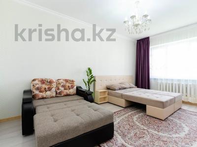 2-комнатная квартира, 54 м², 7/9 этаж посуточно, мкр Жетысу-1 25 за 12 500 〒 в Алматы, Ауэзовский р-н