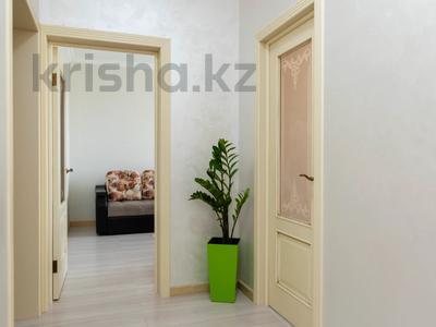 2-комнатная квартира, 54 м², 7/9 этаж посуточно, мкр Жетысу-1 25 за 12 500 〒 в Алматы, Ауэзовский р-н — фото 15