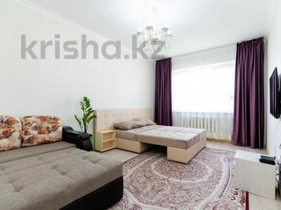 2-комнатная квартира, 54 м², 7/9 этаж посуточно, мкр Жетысу-1 25 за 12 500 〒 в Алматы, Ауэзовский р-н — фото 2