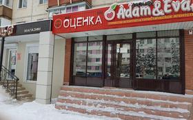 Офис площадью 50 м², Ихсанова за 3 000 〒 в Уральске