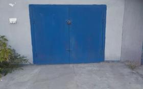 гараж с ремонтом за 1.1 млн 〒 в Актобе, мкр 5