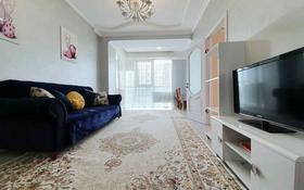2-комнатная квартира, 85 м², 10/10 этаж посуточно, Жарокова 234 — Байкадамова за 13 000 〒 в Алматы
