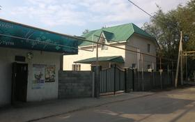 Магазин площадью 25 м², мкр Карасу за 50 000 〒 в Алматы, Алатауский р-н