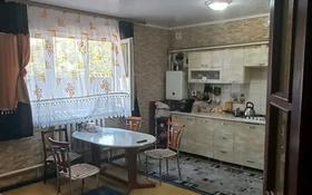 3-комнатный дом, 90 м², Улица 13 линия 31 за 20 млн 〒 в