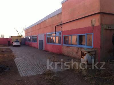 Промбаза 0.3548 га, Железнодорожная 22/1 за 59 млн 〒 в Капчагае — фото 2