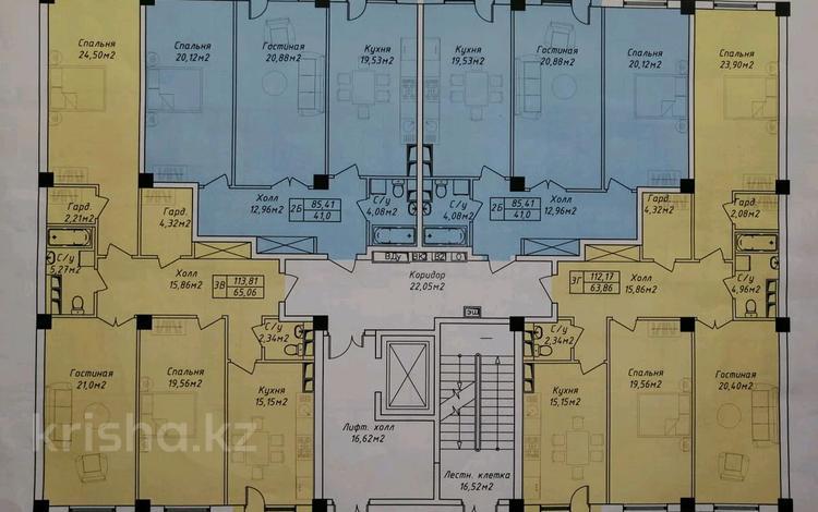 3-комнатная квартира, 109 м², 3/9 этаж, 19-й мкр за ~ 21.8 млн 〒 в Актау, 19-й мкр