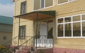 6-комнатный дом, 300 м², 13 сот., Отрадное за 42 млн 〒 в Темиртау