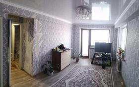 2-комнатная квартира, 44 м², 3/5 этаж, проспект Нурсултана Назарбаева 35/2 за 12.3 млн 〒 в Усть-Каменогорске